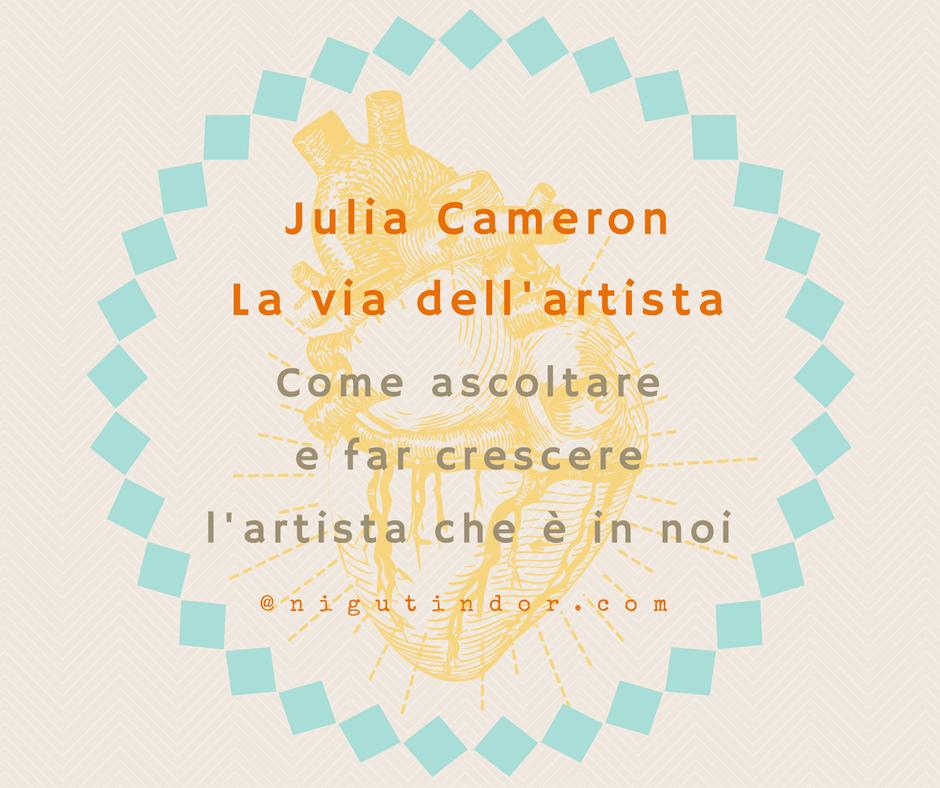 intr-julia-cameronla-via-dellartista